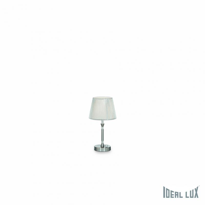Ideal lux paris tl1 small 8021696015965 table lamp for Ideal paris